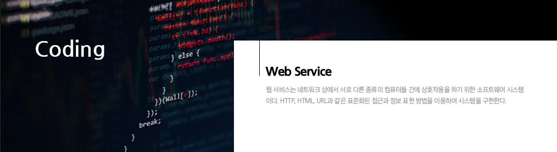 Web Coding Django